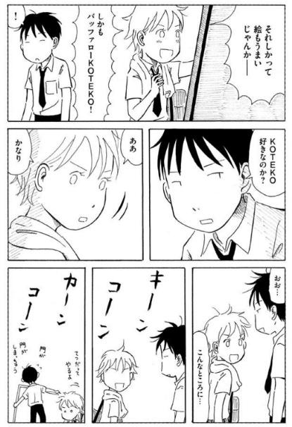 f:id:akira-5:20181221134924j:plain