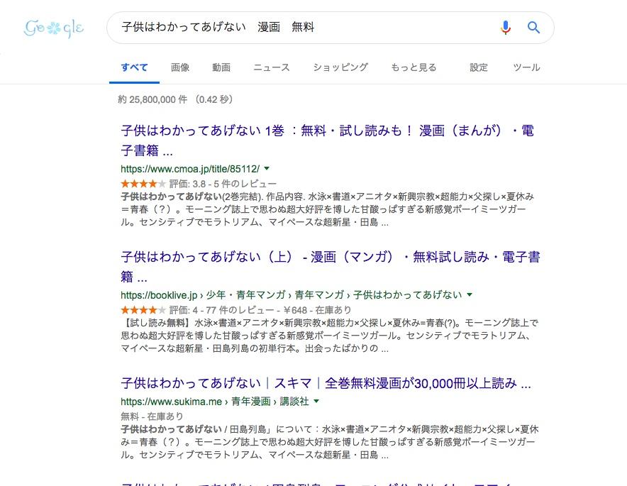 f:id:akira-5:20181221135219j:plain