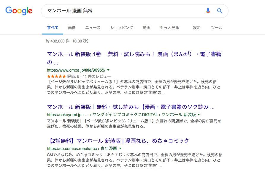 f:id:akira-5:20181229095011j:plain