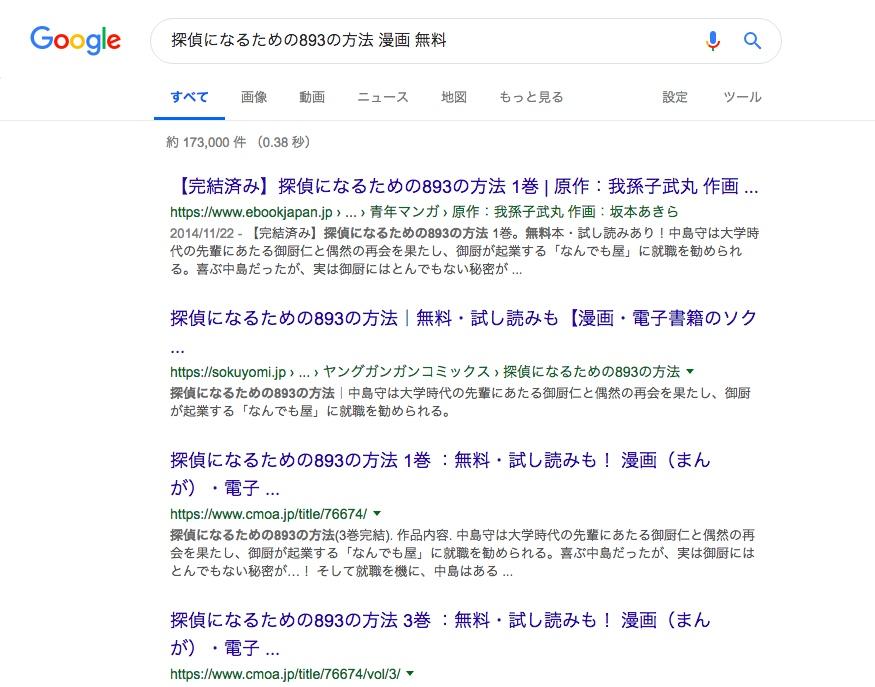 f:id:akira-5:20190106014607j:plain
