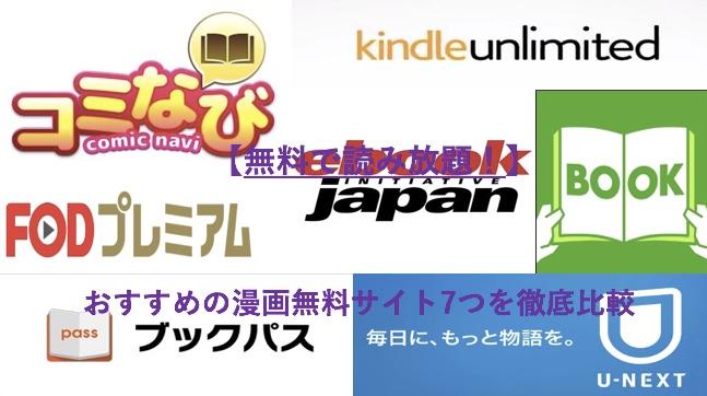 f:id:akira-5:20190106215839j:plain