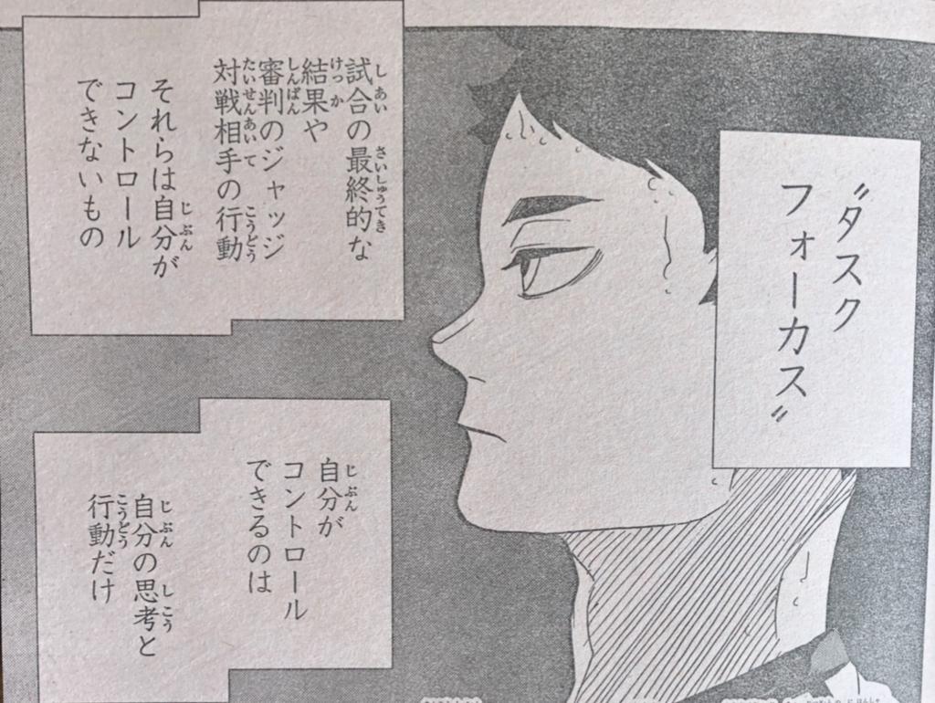f:id:akira-5:20190107121423j:plain