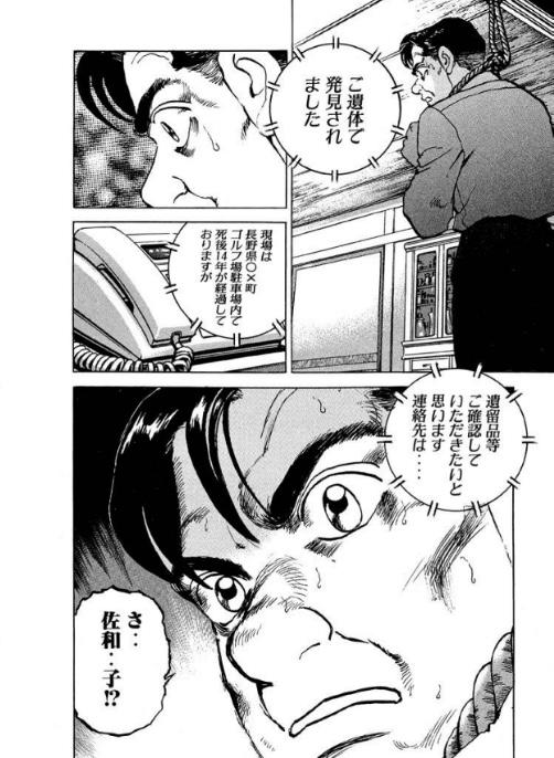 f:id:akira-5:20190111120003j:plain