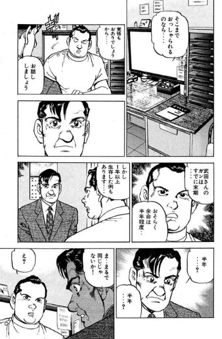 f:id:akira-5:20190111120029j:plain