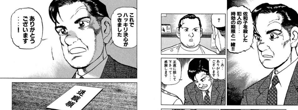 f:id:akira-5:20190111120054j:plain