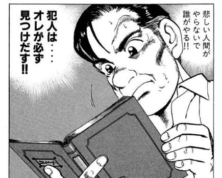 f:id:akira-5:20190111120120j:plain
