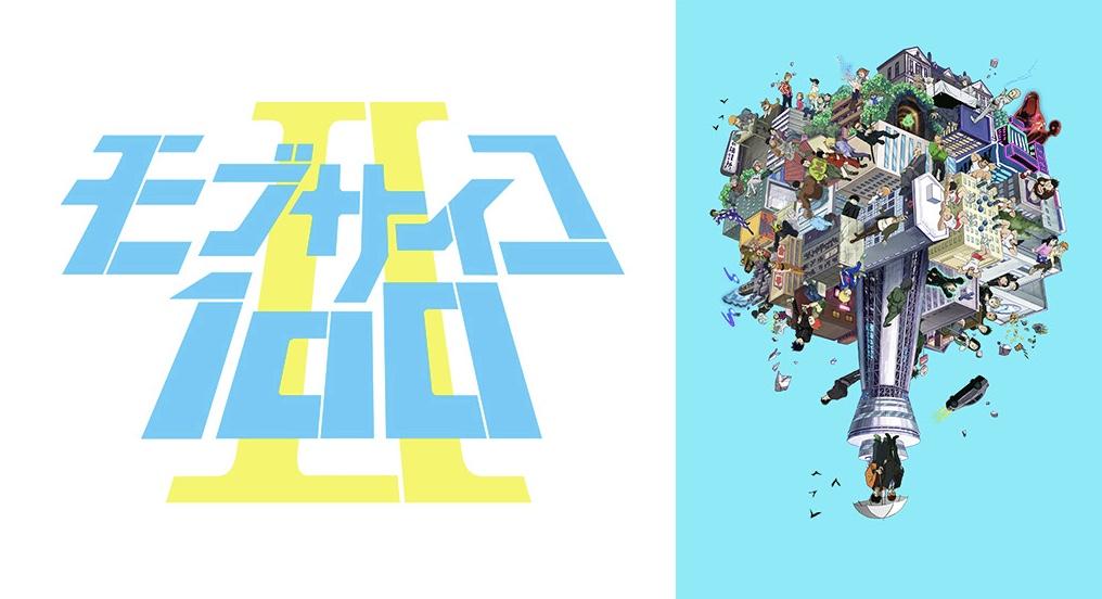 f:id:akira-5:20190116001738j:plain