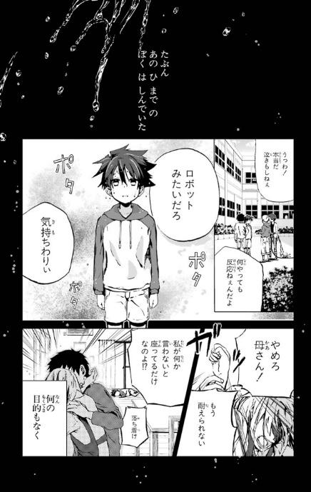 f:id:akira-5:20190117113932j:plain