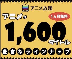 f:id:akira-5:20190118145913j:plain