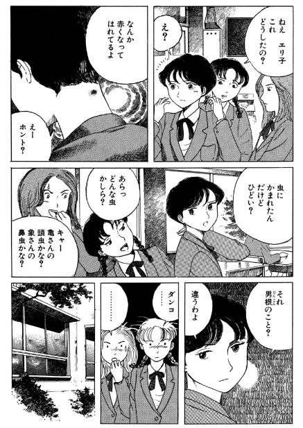 f:id:akira-5:20190119110254j:plain