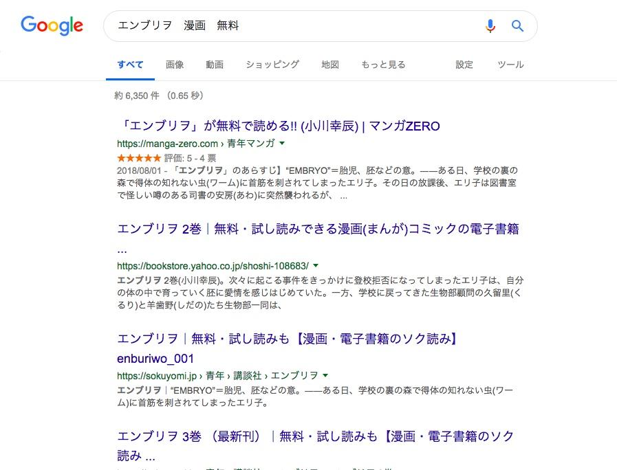 f:id:akira-5:20190119110924j:plain