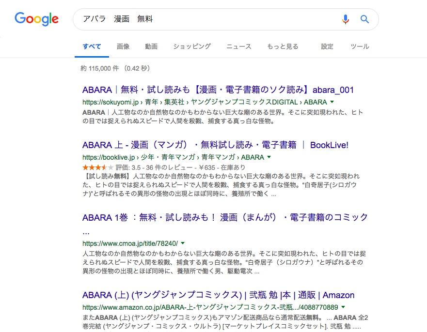 f:id:akira-5:20190120113213j:plain