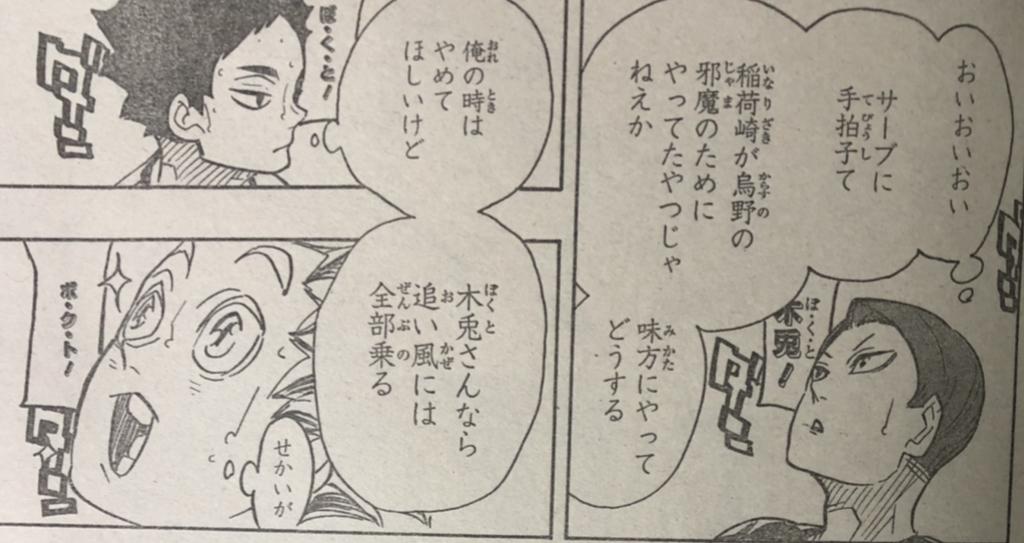 f:id:akira-5:20190121032653j:plain