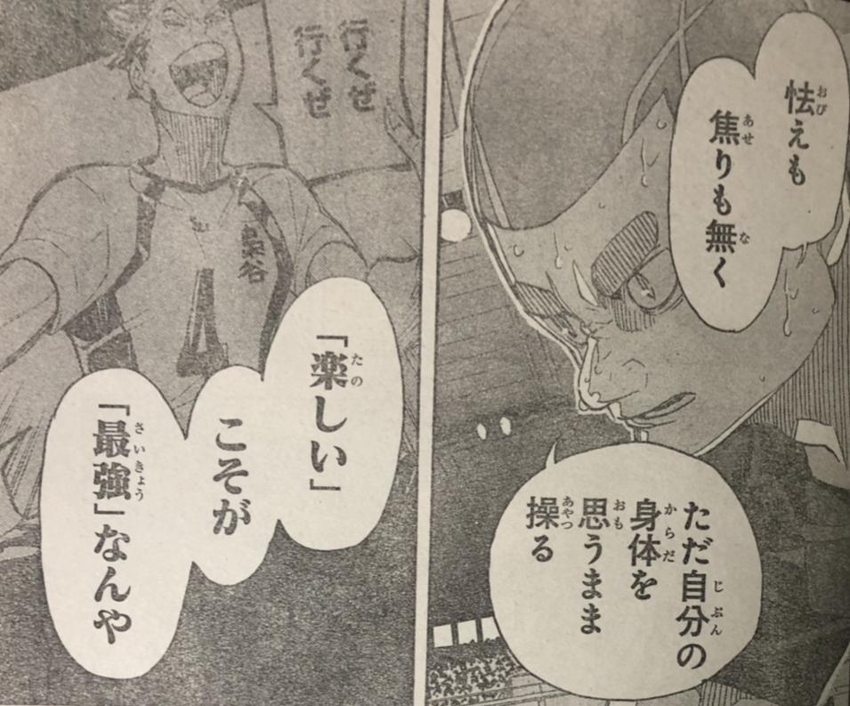 f:id:akira-5:20190121033014j:plain