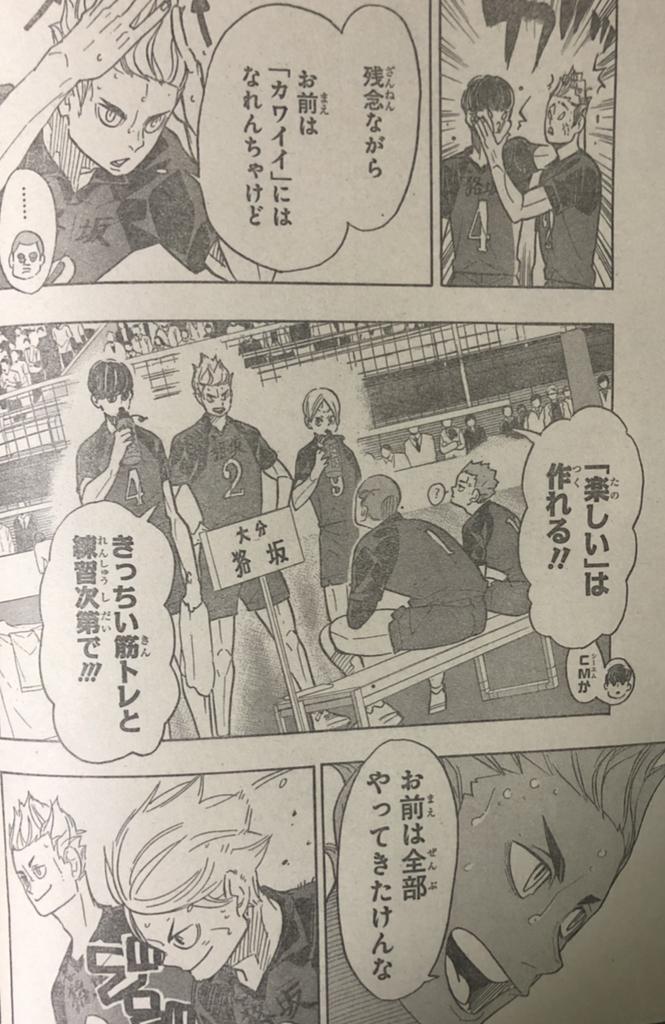 f:id:akira-5:20190121033125j:plain