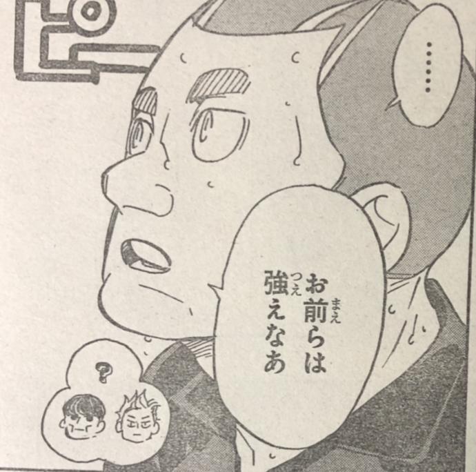 f:id:akira-5:20190121033212j:plain