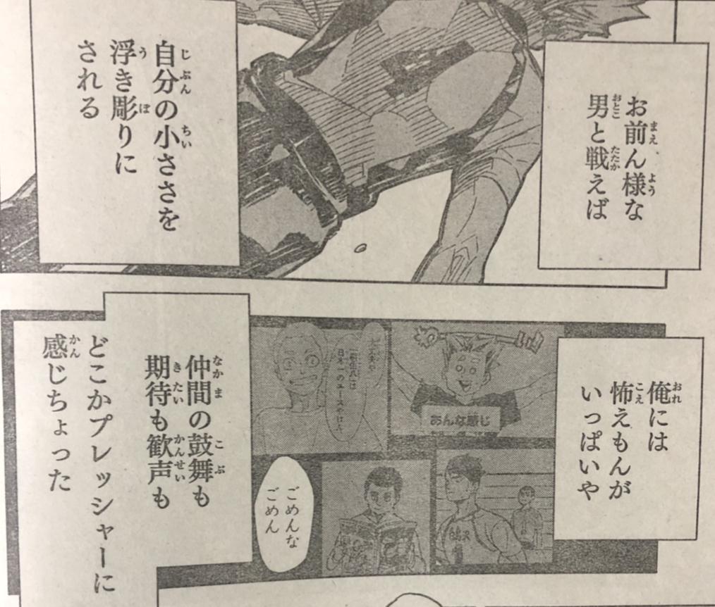 f:id:akira-5:20190121033314j:plain