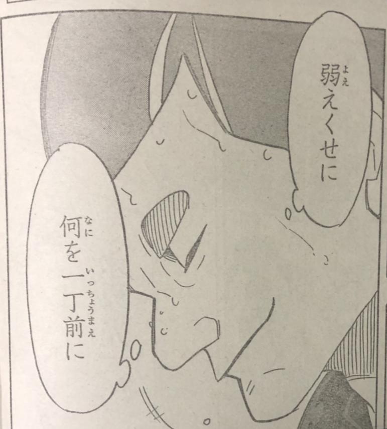 f:id:akira-5:20190121033359j:plain