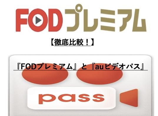 f:id:akira-5:20190123121437j:plain