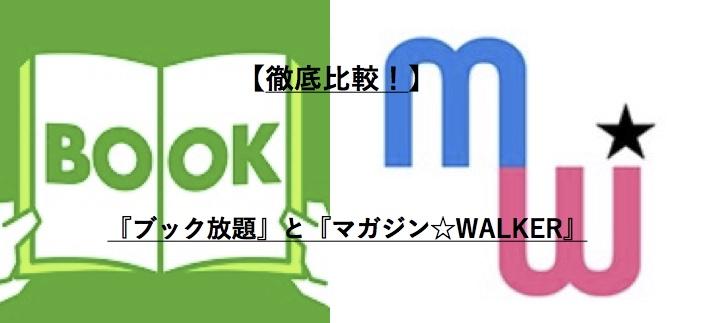f:id:akira-5:20190126114133j:plain