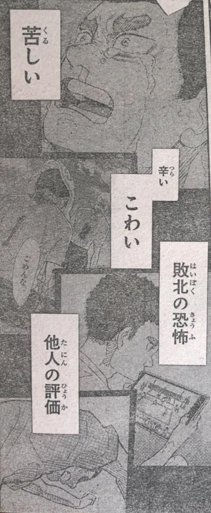 f:id:akira-5:20190128124617j:plain