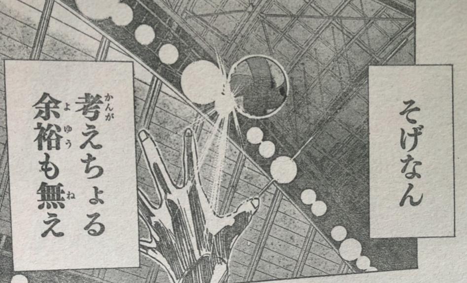 f:id:akira-5:20190128124655j:plain