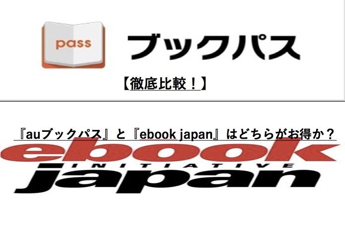 f:id:akira-5:20190129124553j:plain