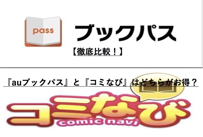 f:id:akira-5:20190130121217j:plain