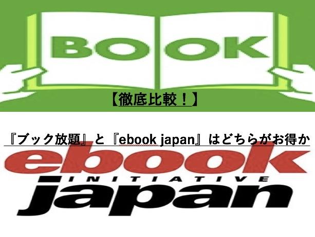f:id:akira-5:20190201145251j:plain