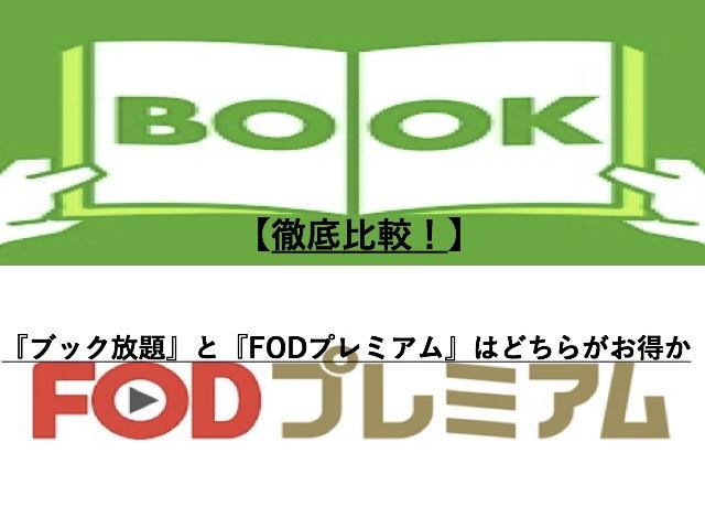 f:id:akira-5:20190202103943j:plain