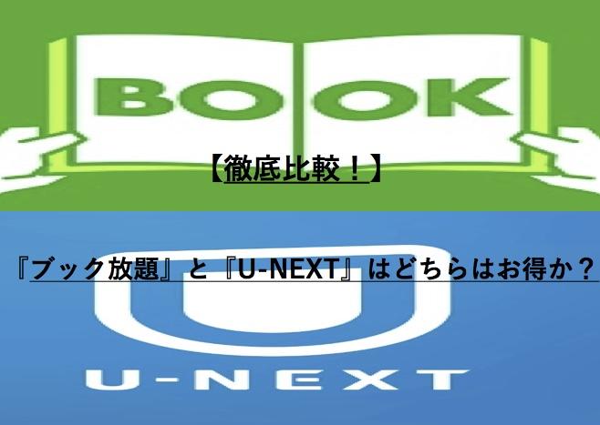 f:id:akira-5:20190203123505j:plain