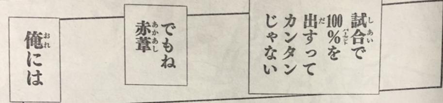 f:id:akira-5:20190204050612j:plain
