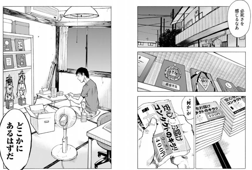 f:id:akira-5:20190205114832j:plain