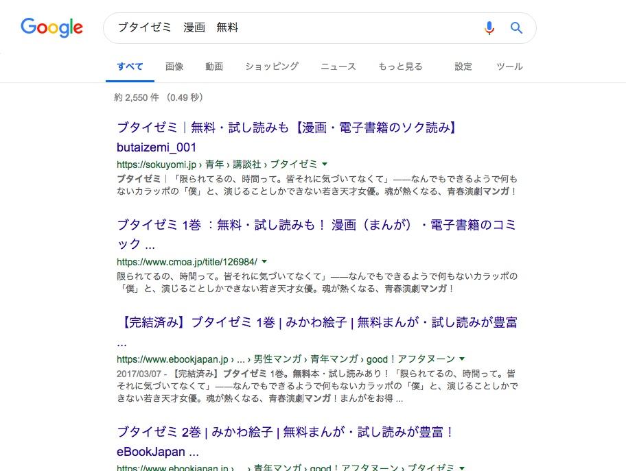 f:id:akira-5:20190205120607j:plain