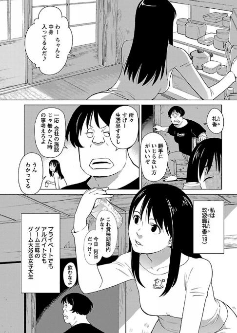f:id:akira-5:20190207071136j:plain