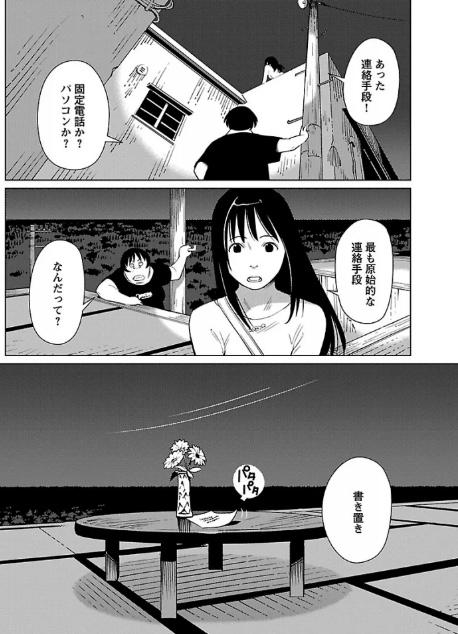 f:id:akira-5:20190207071322j:plain