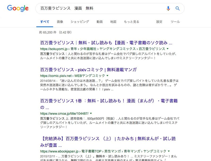 f:id:akira-5:20190207071644j:plain