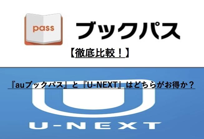 f:id:akira-5:20190208013948j:plain
