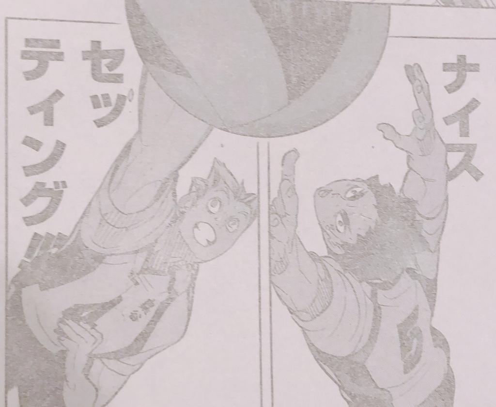 f:id:akira-5:20190209075617j:plain