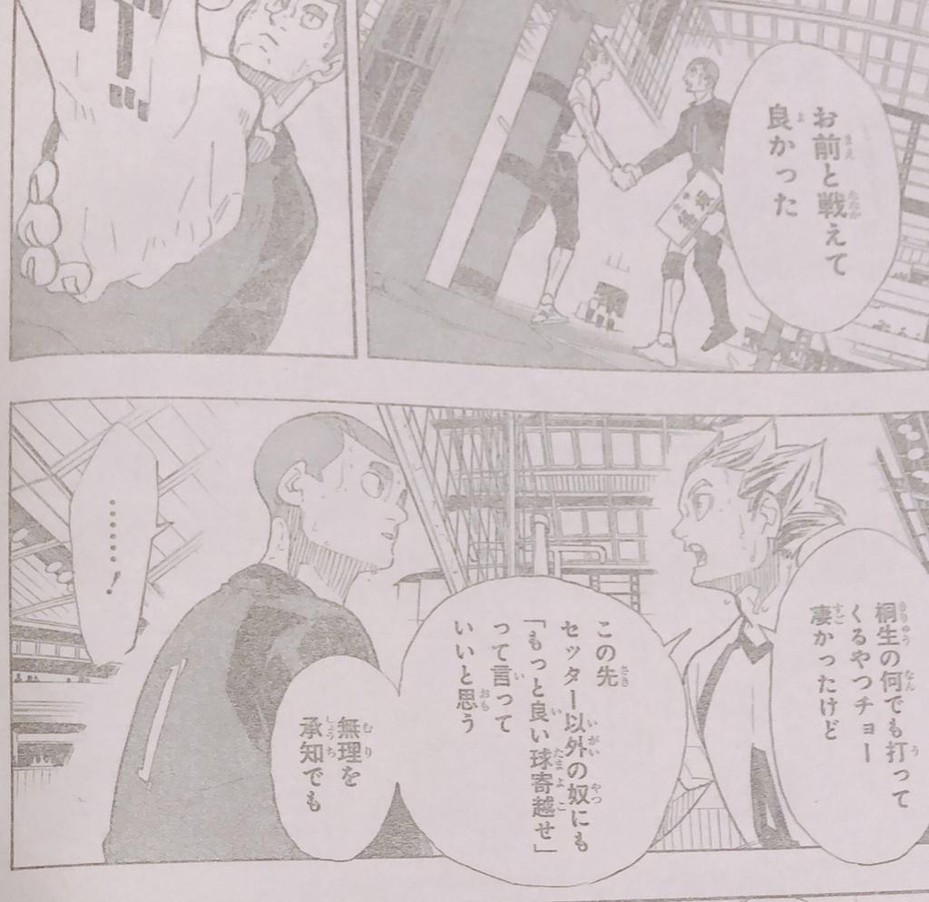 f:id:akira-5:20190209075935j:plain