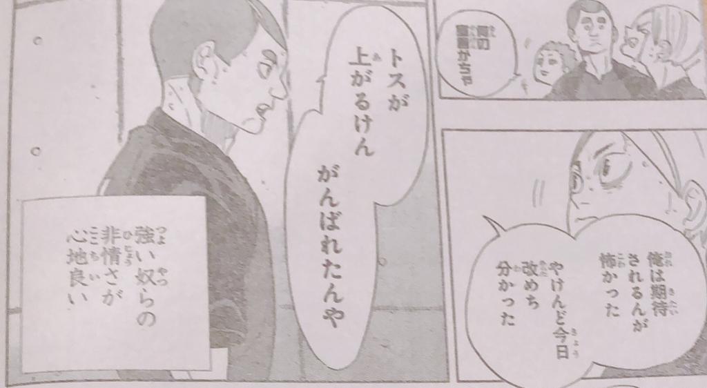 f:id:akira-5:20190209080145j:plain
