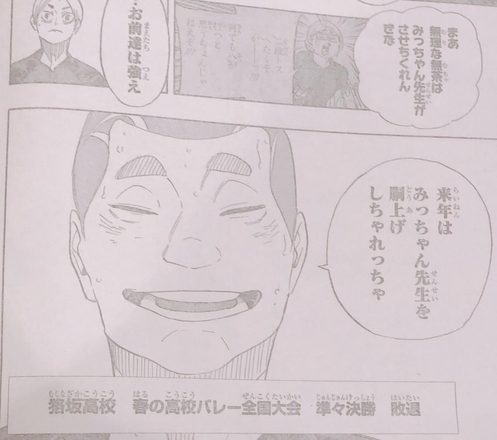 f:id:akira-5:20190209080208j:plain