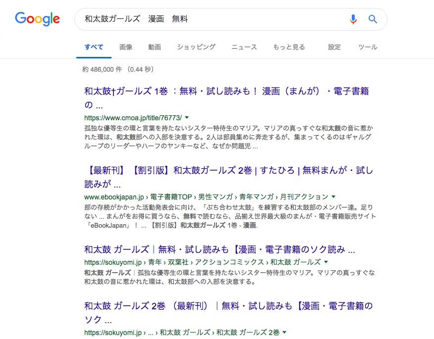 f:id:akira-5:20190212104433j:plain