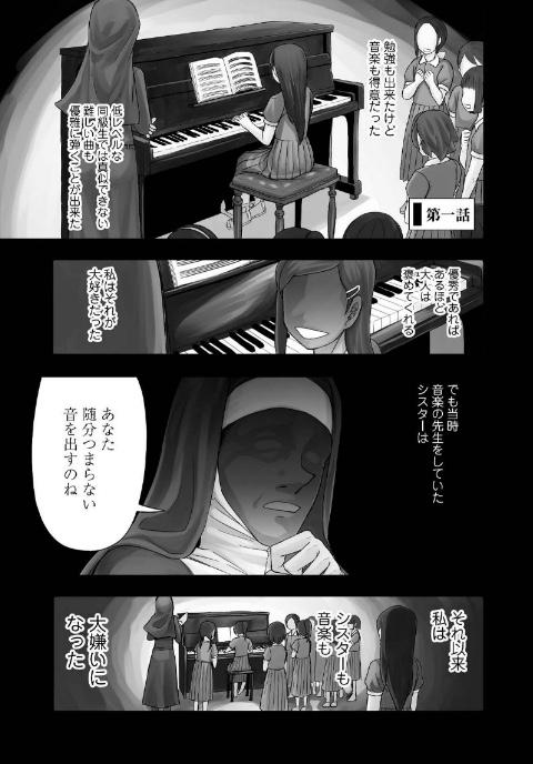 f:id:akira-5:20190212104524j:plain