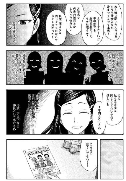 f:id:akira-5:20190212104548j:plain