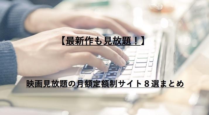 f:id:akira-5:20190214141914j:plain