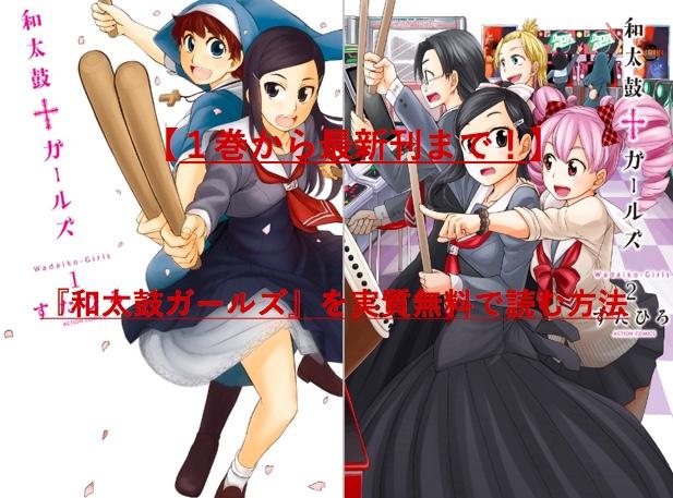 f:id:akira-5:20190214161800j:plain