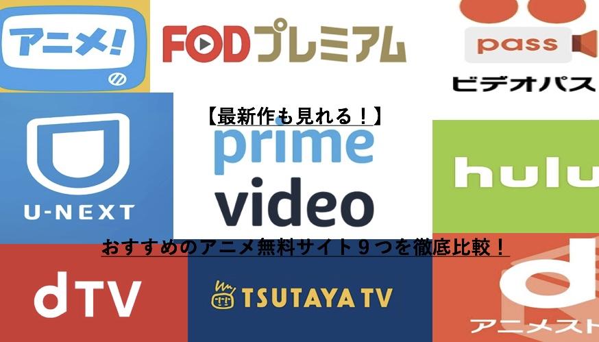 f:id:akira-5:20190215171253j:plain