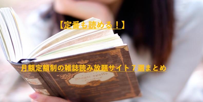 f:id:akira-5:20190216120955j:plain
