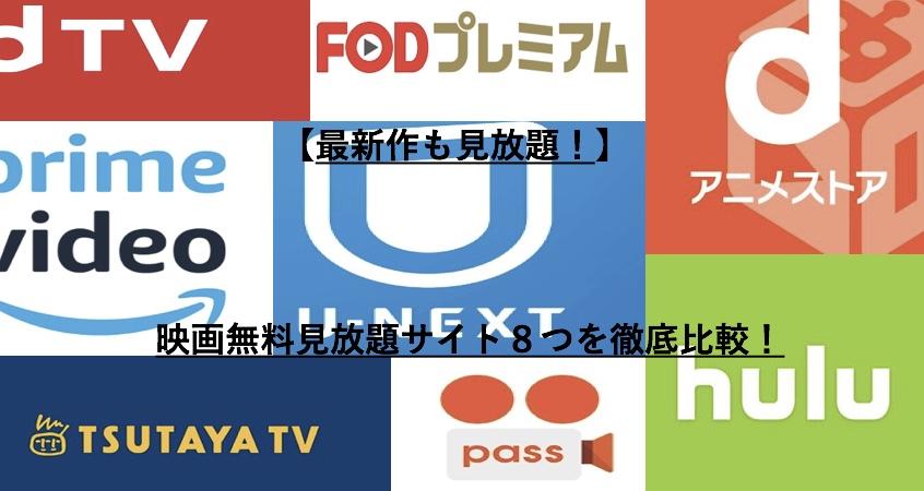 f:id:akira-5:20190217155010j:plain